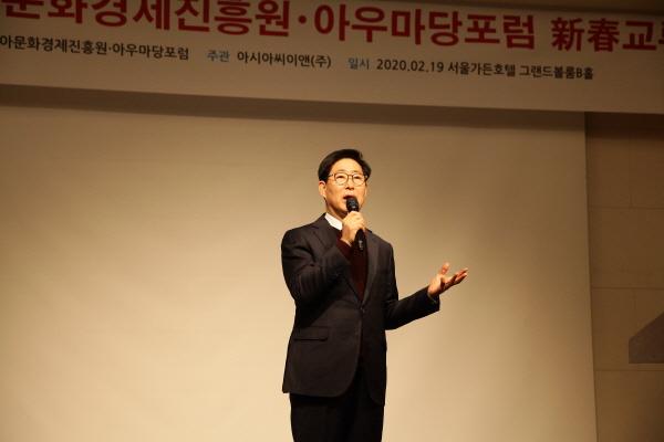크기변환_양승조도지사특강.jpg