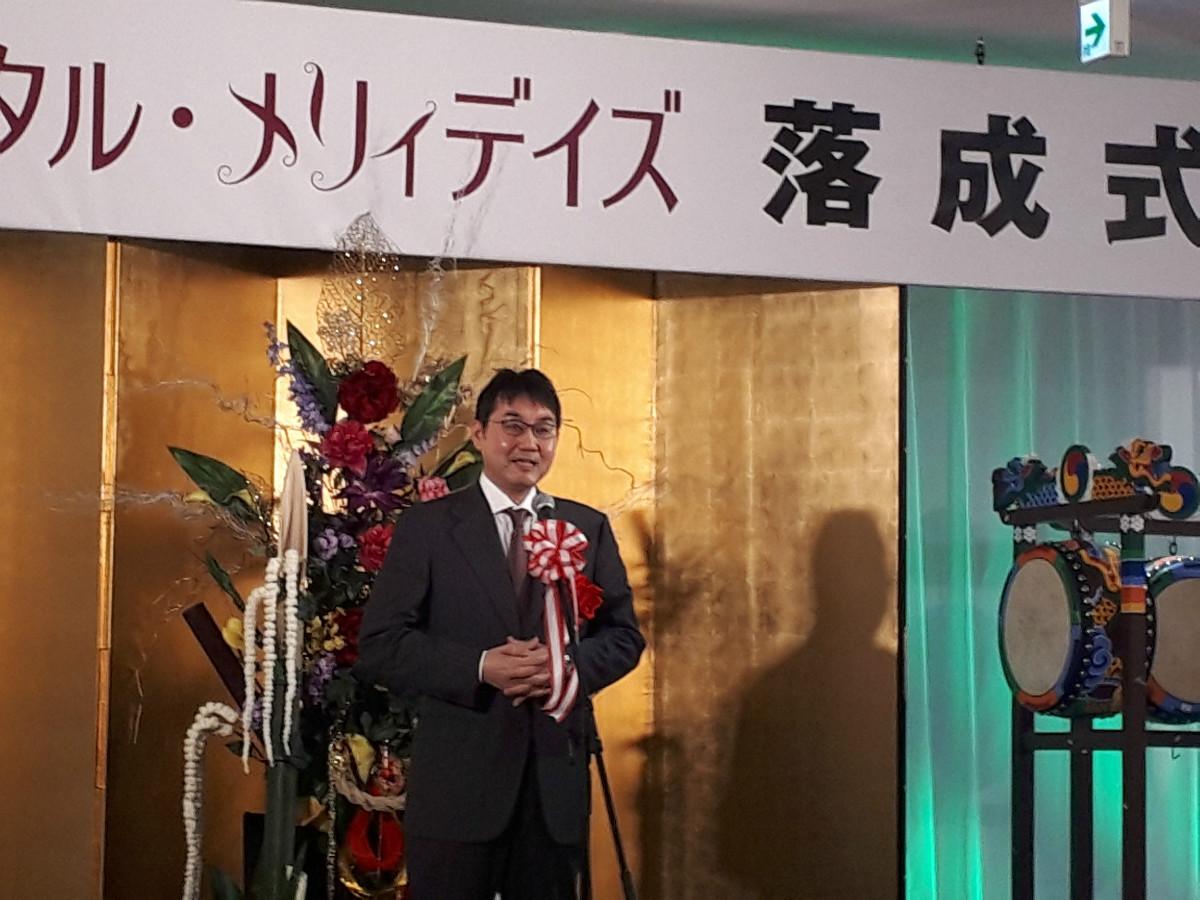 가와이 가츠유키 의원.jpg