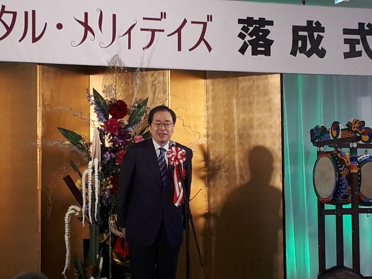 사이토 데츠오 의원.jpg